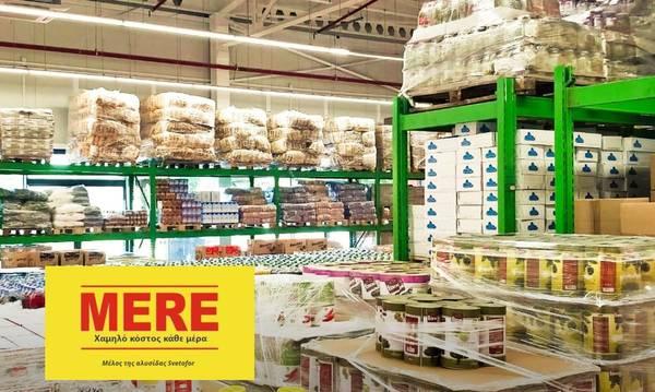 Τα ρωσικά MERE επηρεάζουν τον κλάδο των σούπερ μάρκετ