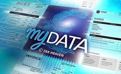 «Μy data», η νέα πρόκληση για τις επιχειρήσεις