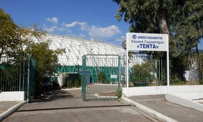 Καλαμάτα: Την Τέντα προτείνει ο Δήμαρχος για εμβολιαστικό κέντρο