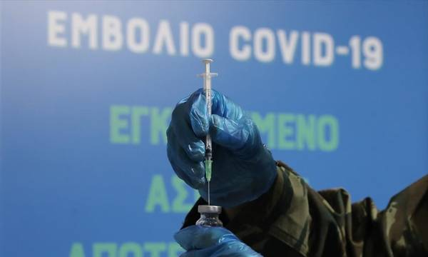 Κορονοϊός; Διαθέσιμη από σήμερα μέσω του gov.gr η βεβαίωση εμβολιασμού
