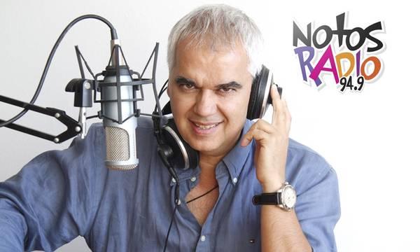 Το Νοtos Radio κληρώνει δωρεάν ένα ξεχωριστό κινητό τηλέφωνο!