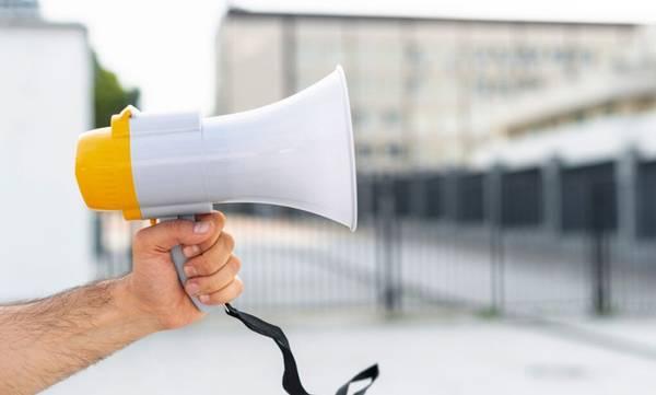 Oι φοιτητές του Πανεπιστημίου Πελοποννήσου σε τηλεσύσκεψη κατά του νέου νόμου!