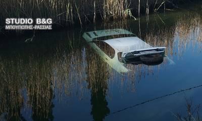 Λύθηκε το μυστήριο με το βυθισμένο αυτοκίνητο στον Ερασίνο