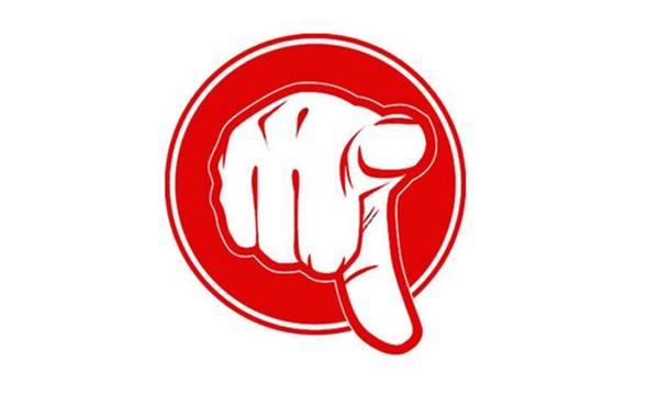 Σπάρτη: Υπολειτουργεί το Ν.Π. Κοινωνικής Προστασίας και Αλληλεγγύης, σε κρίσιμη εποχή!