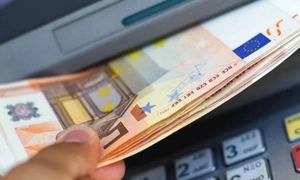 Επίδομα 534 ευρώ: Την Παρασκευή 5 Μαρτίου η πληρωμή των δικαιούχων