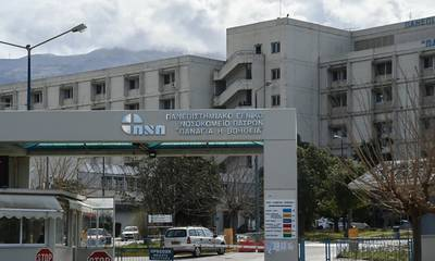 Πάτρα: Αναστέλλεται η λειτουργία των τακτικών και απογευματινών εξωτερικών ιατρείων στο ΠΓΝΠ