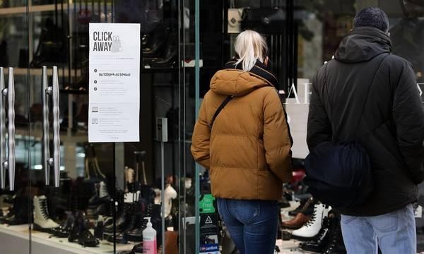Έτοιμο το SMS στο 13032 και έως τρεις ώρες για ψώνια