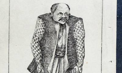 Ο στιχουργός του 1821 Παναγιώτης Κάλλας ή Τσοπανάκος