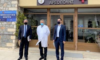 Το Κ.Υ. Αρεόπολης επισκέφθηκαν Θεμιστοκλέους και Καρβέλης