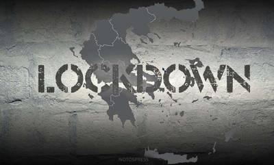 Τι έχει «πετύχει» ο κορονοϊός στην Ελλάδα!