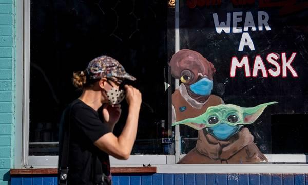Τέξας: Τέλος στην υποχρεωτική μάσκα