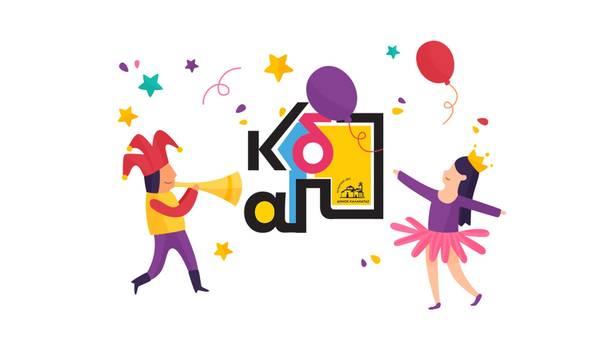 Καλαμάτα: Ψηφιακό αποκριάτικο πάρτι με χαρακτήρες που δημιούργησαν τα παιδιά! (video)
