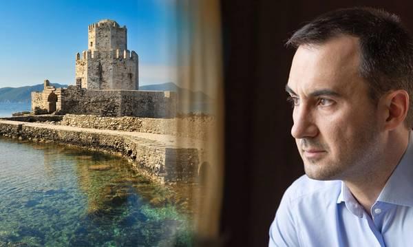 Χαρίτσης: «Σε κίνδυνο το εμβληματικό Κάστρο της Μεθώνης»