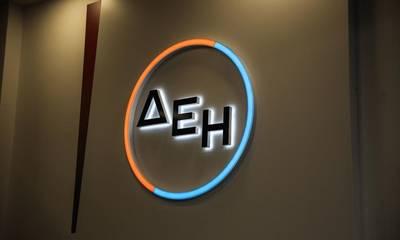 Δείτε ποια καταστήματα της ΔΕΗ στην Πελοπόννησο θα λειτουργούν με διευρυμένο ωράριο λειτουργίας