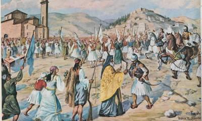 Διαδικτυακή εκδήλωση από τους «Ομοίους» για την έναρξη της Επανάστασης του 1821