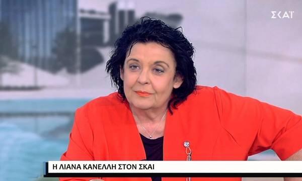 Λιάνα Κανέλλη: Ακόμα και όταν σοκάρει το κάνει πολιτικά σκεπτόμενη και φερόμενη! (video)