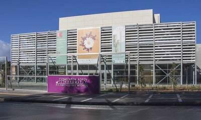 Στόχος η δημιουργία Ψηφιακού Μουσείου στο Μέγαρο Χορού Καλαμάτας