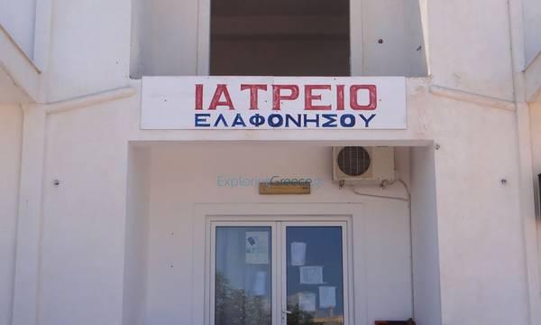 ΟΜ ΣΥΡΙΖΑ Ελαφονήσου: Άμεσα εμβολιαστικό κέντρο στο Πολυδύναμο Ιατρείο Ελαφονήσου