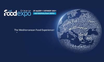 Είσαι επιχειρηματίας και θέλεις να συμμετάσχεις στη FOODEXPO GREECE;