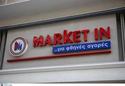 Απεβίωσε ο ιδρυτής του Ομίλου Επιχειρήσεων Market In, Θωμάς Ράμμος!