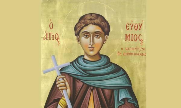 Ο Γορτυνιακός Σύνδεσμος τιμά τη μνήμη του Αγίου Ευθυμίου του Νέου, του εκ Δημητσάνης