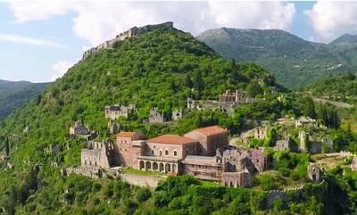 Βιβλίο: «Χαρίζοντας ξανά ζωή στο Kάστρο του Μυστρά»