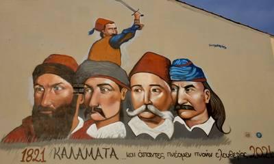 Γκράφιτι με τους οπλαρχηγούς του '21 στο Ιστορικό Κέντρο