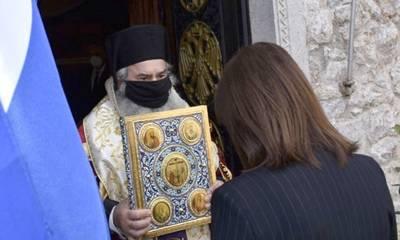 Η Πρόεδρος της Ελληνικής Δημοκρατίας δεν ασπάζεται το Ιερό Ευαγγέλιο;