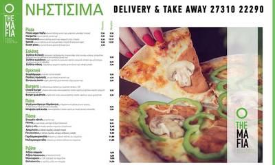 Νηστεία + Γεύση, Υγεία + Απόλαυση, από το The Mafia Pizza Casual Food bar