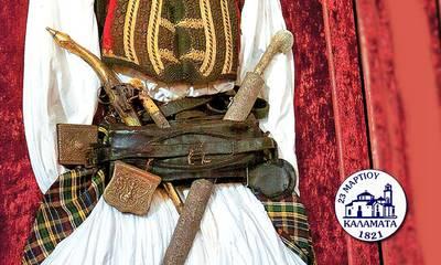 Η Καλαμάτα τιμά την ιστορική επέτειο της 23ης Μαρτίου 1821 (video)