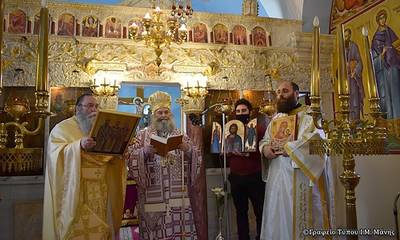 Η Κυριακή της Ορθοδοξίας στη Μάνη