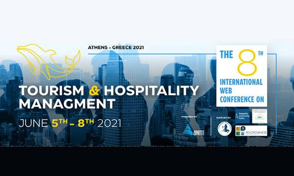 8ο Διεθνές Συνέδριο για τη Διοίκηση Τουρισμού και Επιχειρήσεων Φιλοξενίας