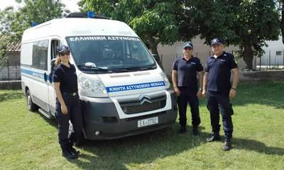 Δρομολόγια των Κινητών Αστυνομικών Μονάδων από 29.3 έως 4.4.2021