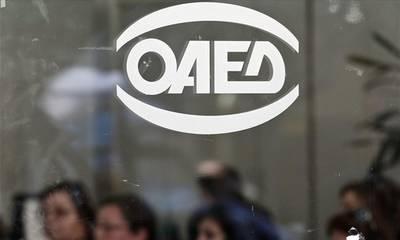 ΟΑΕΔ: 42.600 επιδοτούμενες νέες θέσεις εργασίας