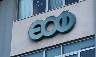 Ο ΕΟΦ αποσύρει από την αγορά πέντε φάρμακα