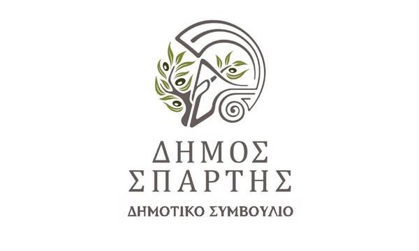 Συνεδρίαση δημοτικού συμβουλίου, υποβολή έργων και συνέντευξη τύπου στον Δήμο Σπάρτης