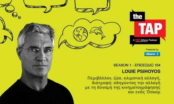 Ο Louie Psihoyos μιλάει για την πανδημία, τα ζώα και την κλιματική αλλαγή (audio)