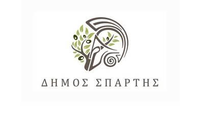 Υπογράφεται σήμερα η ένταξη της ανάπλασης του Κέντρου της Σπάρτης στο ΠΕΠ Πελοποννήσου