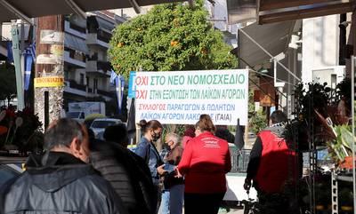 Απεργεί η λαϊκή αγορά της Σπάρτης (photos - video)