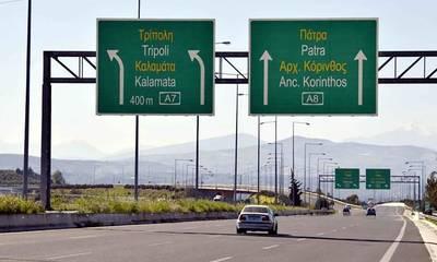 Δαβάκης: Να επικεντρωθούμε στην προώθηση των οδικών έργων στη Λακωνία