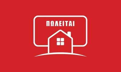 Πωλείται διώροφη κατοικία στις Αμύκλες Σπάρτης