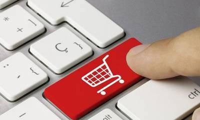 Ηλεκτρονικό Ράφι Online Πωλήσεων στην Τοπική και Πανελλήνια Ηλεκτρονική Αγορά της Λακωνίας