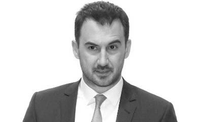 «Ταμείο Ανάκαμψης και Αναπτυξιακή Στρατηγική – Μία ιστορική ευκαιρία που δεν πρέπει να χαθεί»