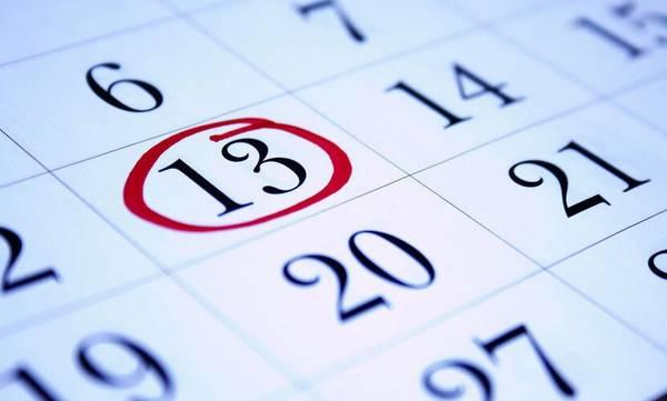 Τρίτη και 13: Γιατί θεωρείται γρουσούζικη ημέρα