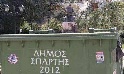 Ποιος κρύβει τους ανδριάντες και τις προτομές της Σπάρτης; (photos)