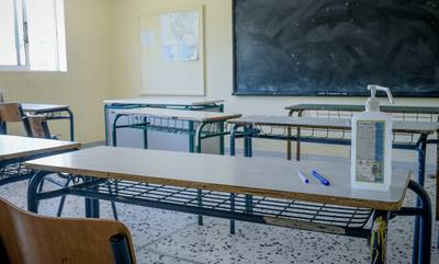 ΕΛΜΕ Λακωνίας: Όχι, στη μετατροπή του Γυμνασίου Μολάων σε Πειραματικό