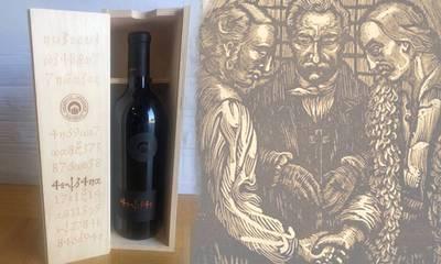 Ο μεσσηνιακός οίνος «κωδικοποιεί» την απάντηση στην κρίση του Τουρισμού λόγω πανδημίας
