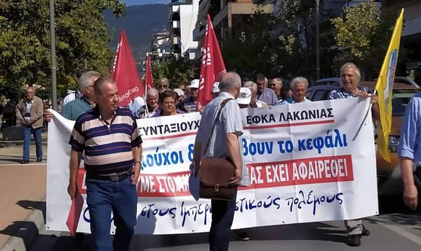 Σωματείο Συνταξιούχων ΙΚΑ – ΕΦΚΑ Λακωνίας: Τι διεκδικούμε