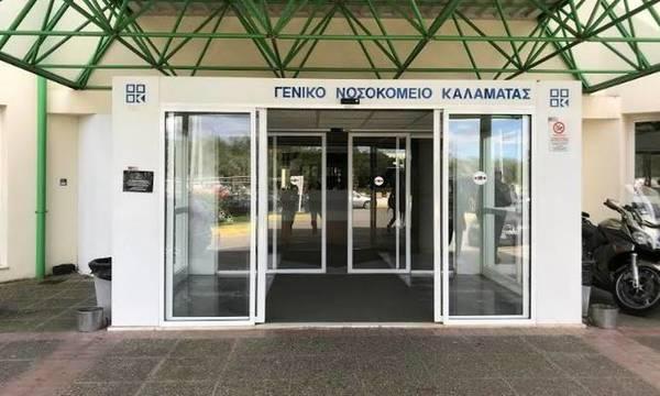 Με αρνητικό rapid test η είσοδος στα Τακτικά Εξωτερικά Ιατρεία στο Νοσοκομείο Καλαμάτας