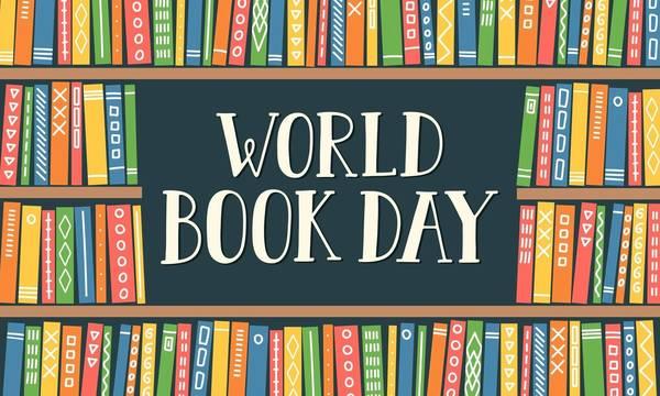 23 Απριλίου: Παγκόσμια Ημέρα Βιβλίου